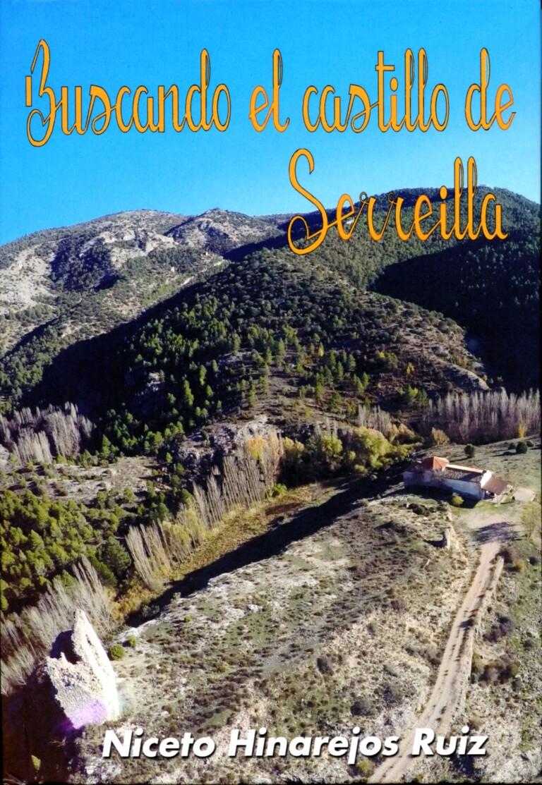 Lee más sobre el artículo Buscando el castillo de Serreilla